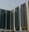 Central_bank_nigeria-300x200